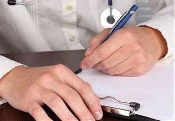 Наконец-то почерк врача станет понятным!
