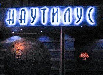 Мэрия Нижнего Тагила продала здание культового ночного клуба по цене двухкомнатной квартиры. Депутаты готовят запросы: «Это в чистом виде элемент коррупции»