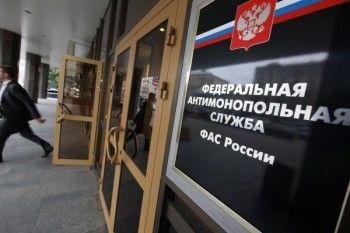 ФАС провела заседание по жалобе «Роспил-УрФО» на 12,5-миллиардный контракт тагильской мэрии