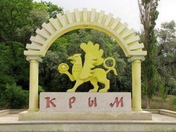 Выпускников вузов пригласят работать чиновниками в Крым