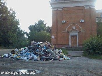 Подарили школе мусор