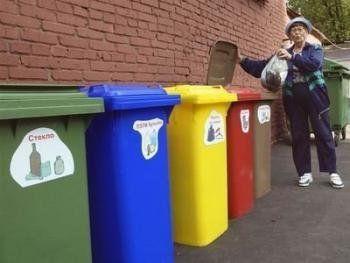 Тагильчан приучают к раздельному сбору мусора