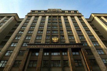 Госдума заказала исследование блокчейна и криптовалют за 2,5 млн рублей
