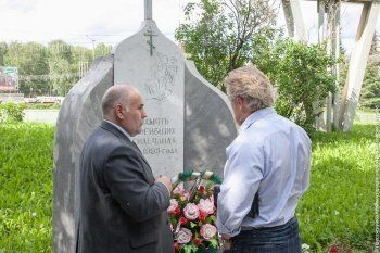 На памятник жертвам авиакатастрофы на Театральной площади нанесут фамилии всех погибших тагильчан