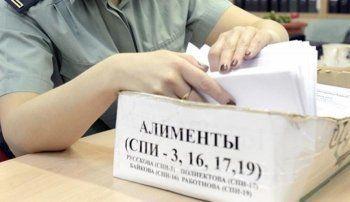 19-летняя жительница Нижнего Тагила отсудила у отца почти 3 млн рублей за невыплаченные алименты