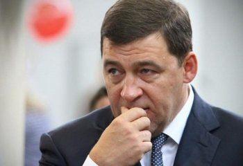 Прокуратура внесла представление губернатору Куйвашеву за «гнилую воду» в Нижнем Тагиле. От должности отстранён руководитель местного лесничества