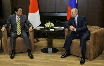 Россия и Япония заключили соглашение о сотрудничестве в атомной энергетике