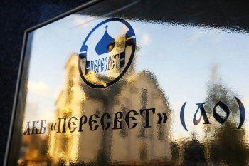 Большая часть вкладов в банке РПЦ оказалась не застрахована