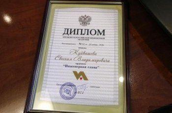 Свердловский губернатор Евгений Куйвашев получил орден «Инженерная слава»