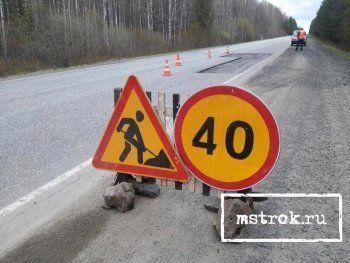 Генпрокуратура: половина всех ДТП происходит из-за плохих дорог
