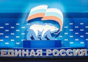 В Свердловской области единороссы сдали документы для участия в выборах Госдумы