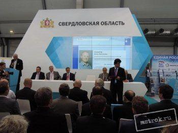 На Иннопроме два сотрудника ЕВРАЗ НТМК получили престижную премию из рук вице-премьера