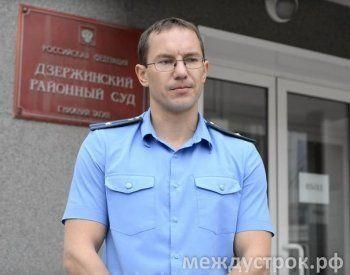 Зампрокурора из Нижнего Тагила признан сильнейшим представителем ведомства в стране