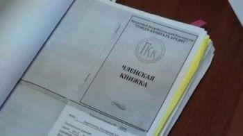 Полиция Нижнего Тагила ищет жертв магнитогорского кредитного кооператива