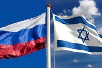 Россия обязалась выдать Израилю более пяти миллиардов рублей пенсии бывших советских граждан