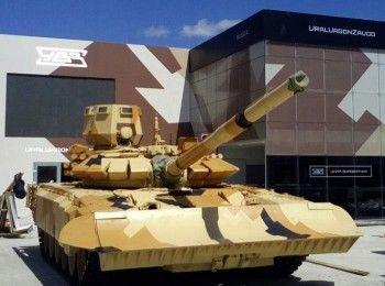 «Уралвагонзавод» создал танк для боёв в городе на основе сирийского опыта