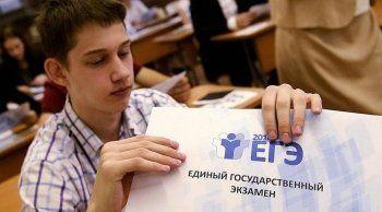 В Госдуму внесён законопроект об отмене ЕГЭ