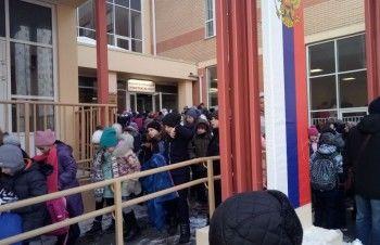 В Ростове-на-Дону отменили занятия во всех школах после звонка обомбе