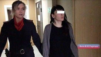 В Екатеринбурге полиция задержала беременную женщину, обокравшую хоккеистов-чиновников