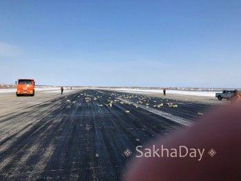 В Якутске из самолёта рассыпались слитки драгметалла на 21 млрд рублей