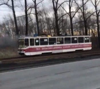 В Нижнем Тагиле сгорел трамвай (ВИДЕО)