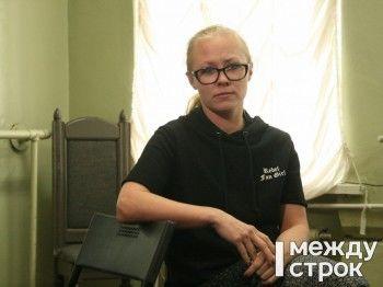 Суд признал увольнение актрисы Молодёжного театра Анны Каратаевой незаконным