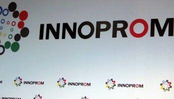 На стенд Свердловской области на «Иннопроме» бюджет потратит 66 миллионов рублей