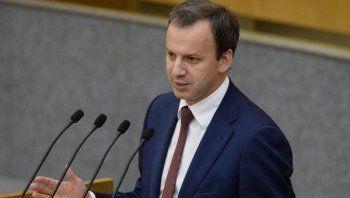 Дворкович поддержал законопроект о налоговой реформе для нефтяников, которая обойдётся бюджету в 80 млрд рублей