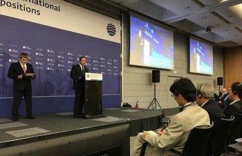 Россия представила в Париже заявку Екатеринбурга на проведение выставки ЭКСПО-2025