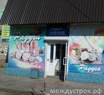 По одной буханке в руки. Объявление в магазине Николо-Павловского возмутило жителей села
