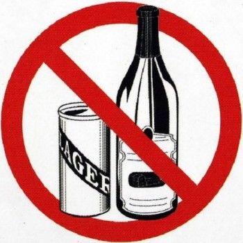 В воскресенье перестанут продавать алкоголь