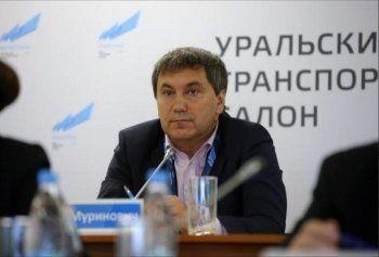 Администрация Нижнего Тагила требует с компании депутата Муриновича 4,5 миллиона рублей