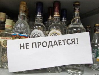 Сергей Носов прокомментировал «антиалкогольное» постановление