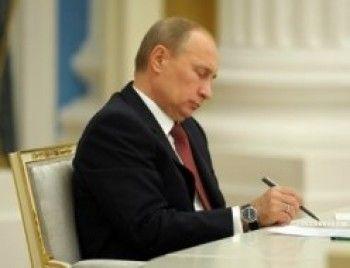 Владимир Путин подписал закон о создании игорных зон в Крыму и Сочи