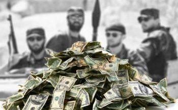 Центробанк подготовил новую схему для борьбы с терроризмом