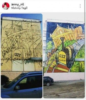 В Нижнем Тагиле художники превратили дома на набережной в арт-объекты