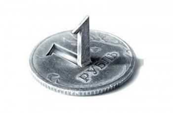 Матвиенко назвала адекватным курс рубля