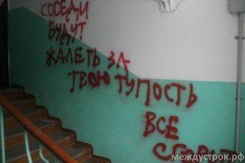 Прокуратура и Следственный комитет Свердловской области крепко взялись за «чёрных» коллекторов
