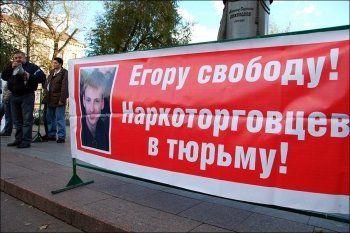 Премьера фильма «Судный день». Пять лет назад был вынесен приговор Егору Бычкову (ВИДЕО)