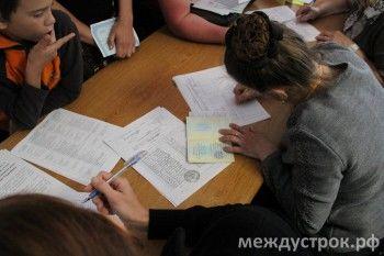 Беженцев, которые не могут найти работу на Урале, отправят в другие регионы