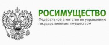 Госимущество в Свердловской области