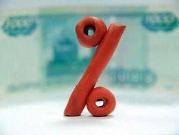 Банки начали снижение ставок по рублёвым вкладам