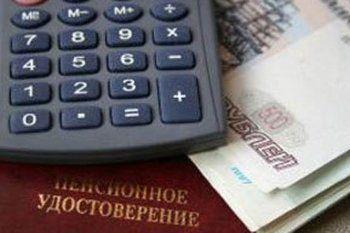 Правительство повысило социальные пенсии на 10,3%
