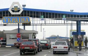 Украина собирается ввести визовый режим с Россией