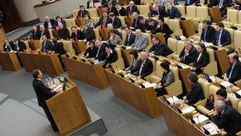 В Госдуме могут ввести возрастной «потолок» для депутатов