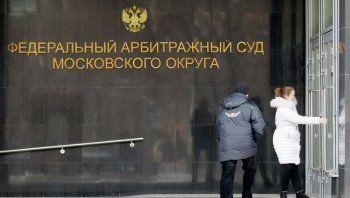 «Роснефть» передумала судиться с «Транснефтью»