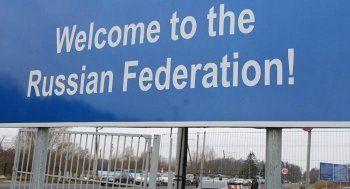 ФСБ установит пограничные зоны между Россией и Белоруссией в трёх областях