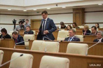 Алексей Балыбердин получил важный партийный пост