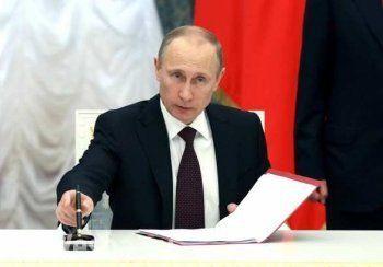 Владимир Путин утвердил доктрину информационной безопасности России