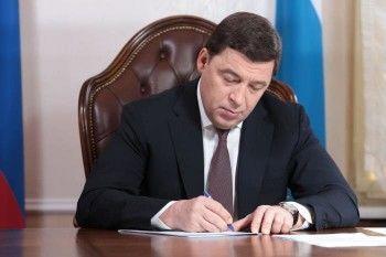 В Свердловской области появилось новое силовое министерство
